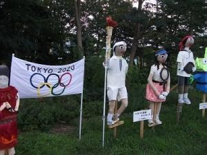 190919オリンピック