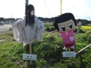 190919貞子とチコちゃん