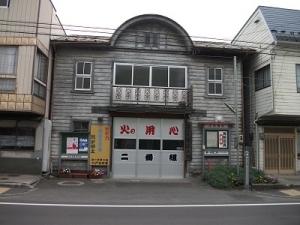 191003消防団