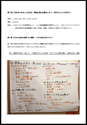 レポート表紙m