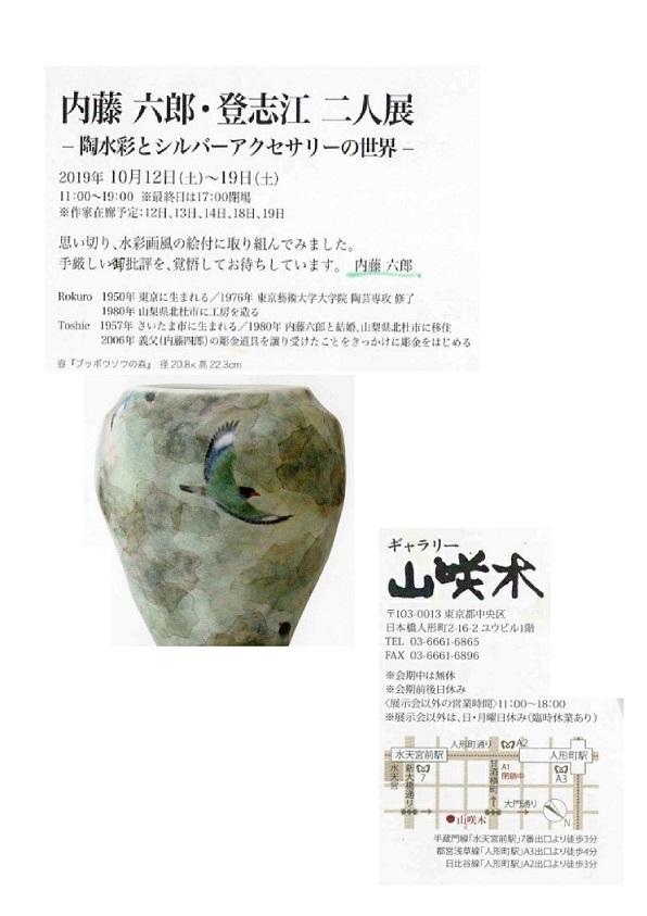 文書-23 (1)