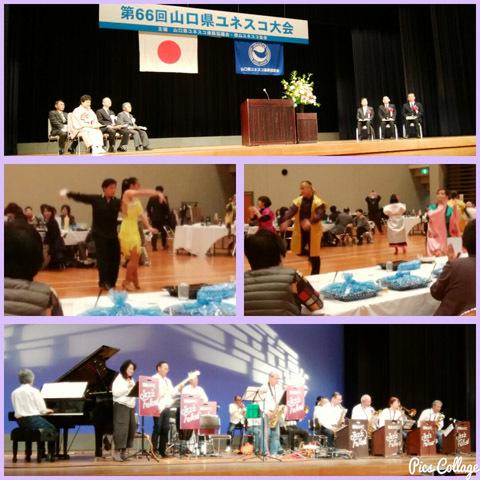 2018 UNESCO県大会1
