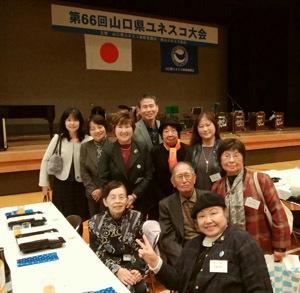 2018 UNESCO県大会2