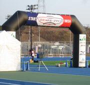 181202 日米親善リレーマラソン3
