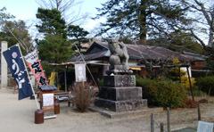 190108 吉香神社4