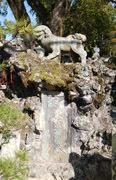 190108 吉香神社8