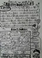 181031 わたぼうしFinal1