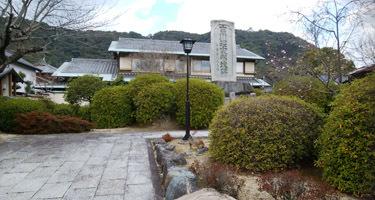 190324 吉川資料館