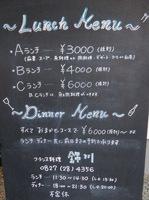 190324 錦川1
