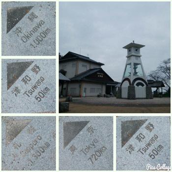 190222 城山山頂ディレクション