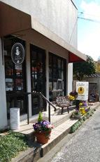 190401 城山喫茶室