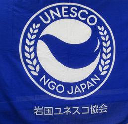 190420 UNESCO総会1