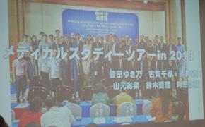 190420 UNESCO総会5