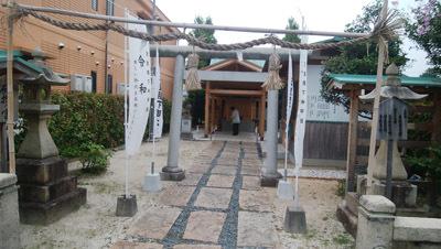 1907 宇津神社