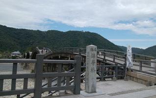 190920 錦帯橋1