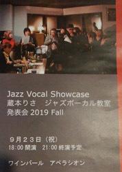 190923 JazzNight1