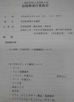 190924 まつり実行委員会1