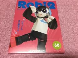 ロビ2-265