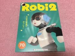 ロビ2-272