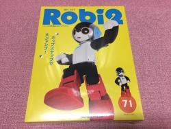 ロビ2-274