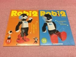 ロビ2-277