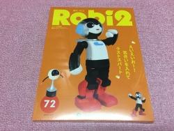 ロビ2-278