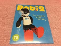 ロビ2-280