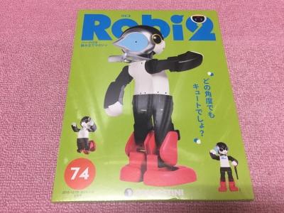 ロビ2-284