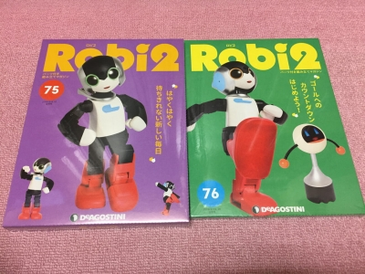 ロビ2-287