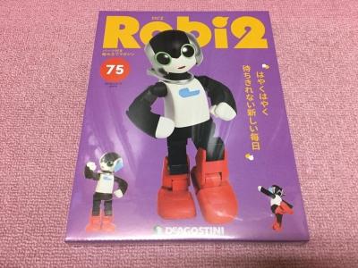 ロビ2-288