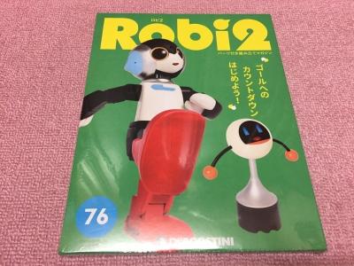 ロビ2-291