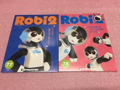 ロビ2-295