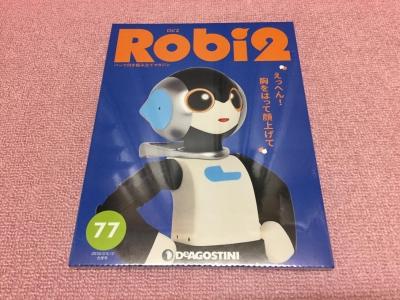 ロビ2-296