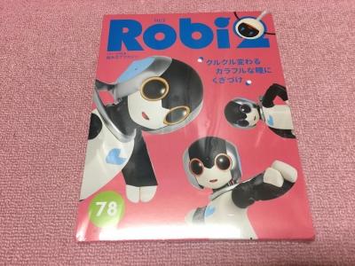 ロビ2-298
