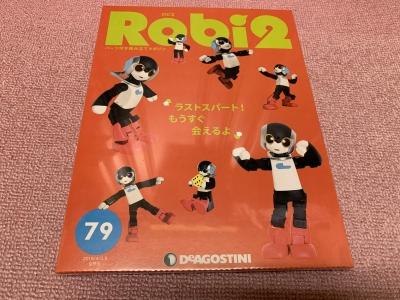 ロビ2-302