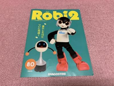 ロビ2-305