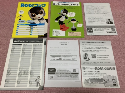 ロビ2-306