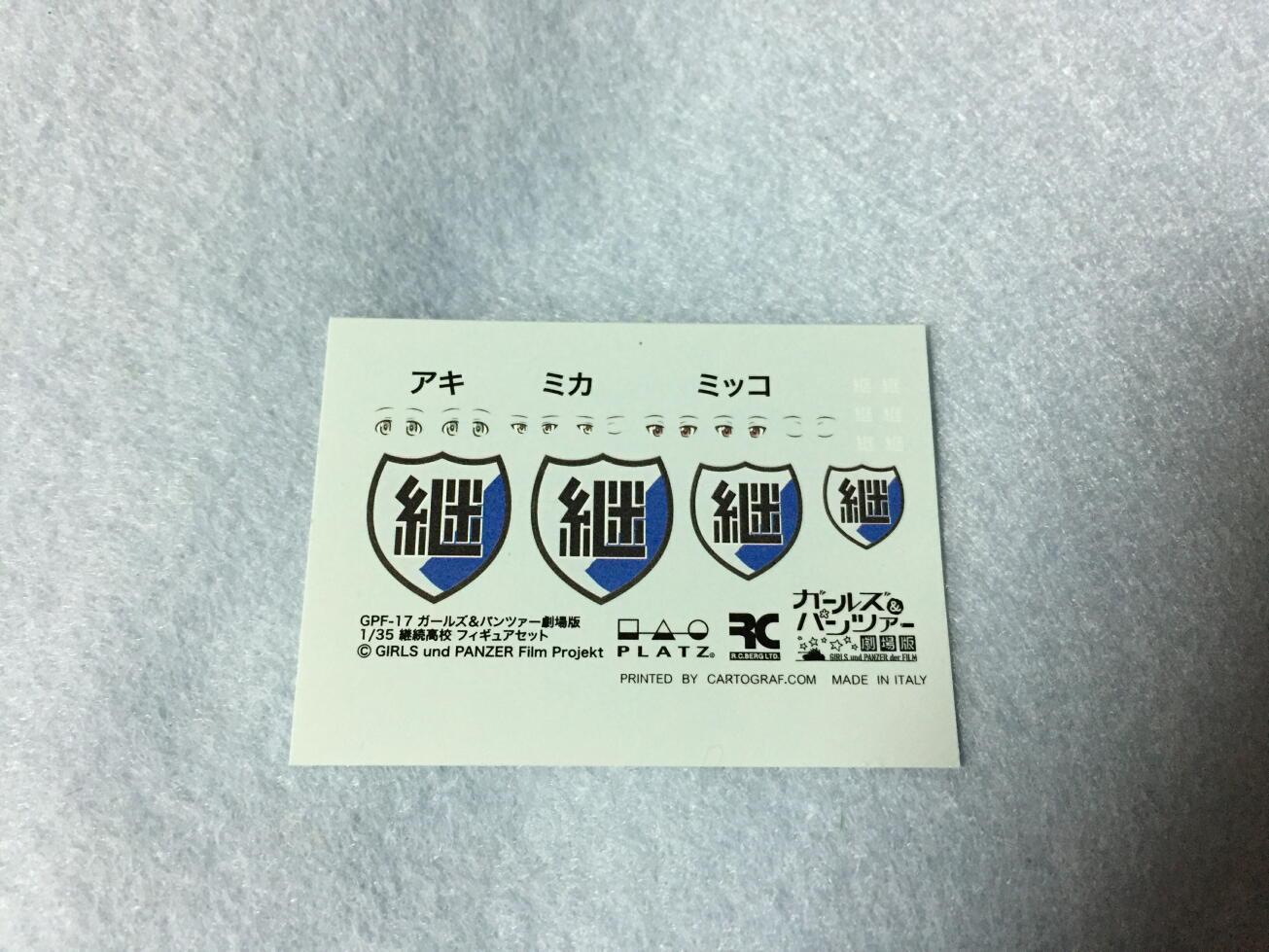 GP26-8.jpg