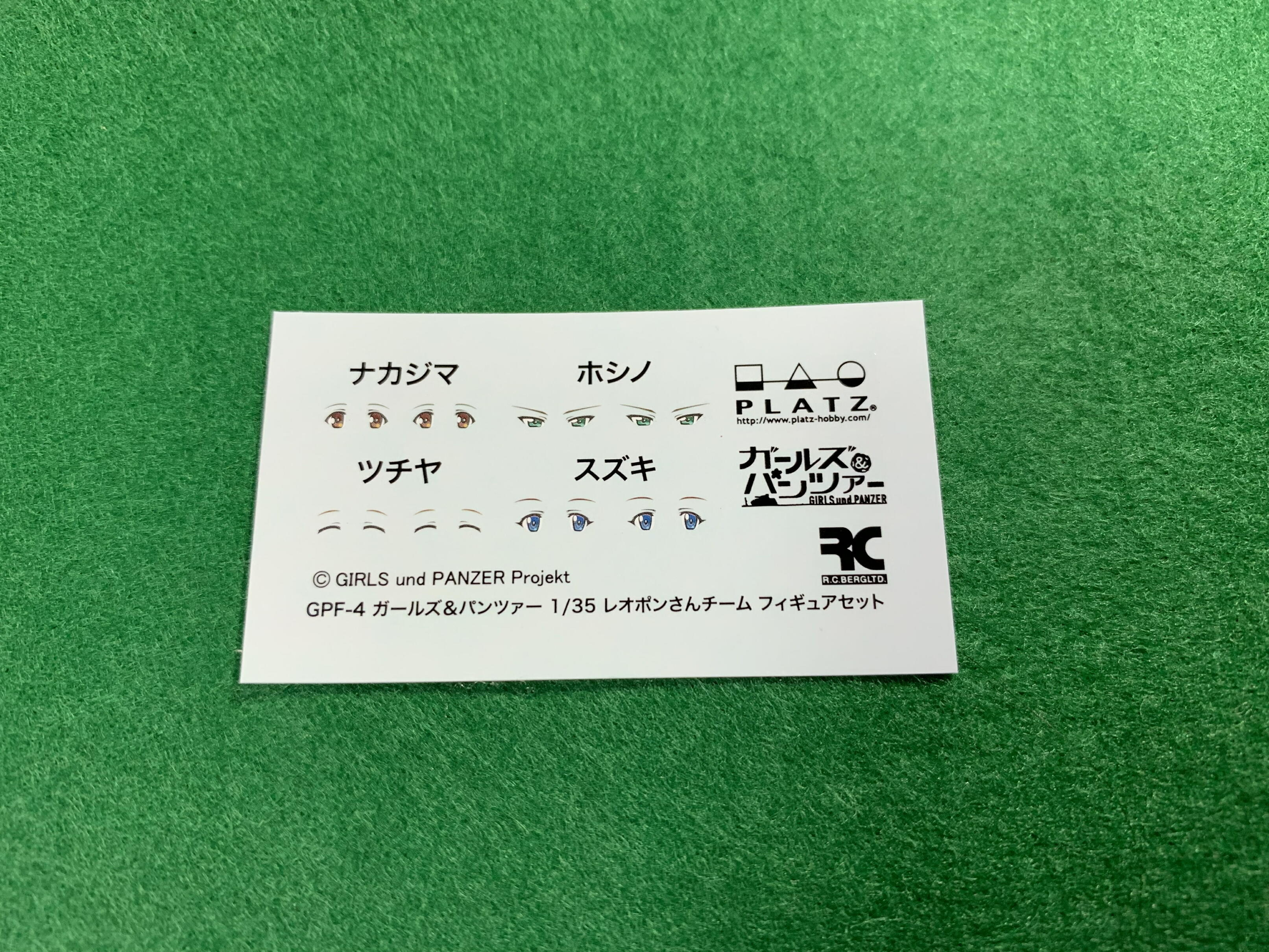 GP28-10.jpg