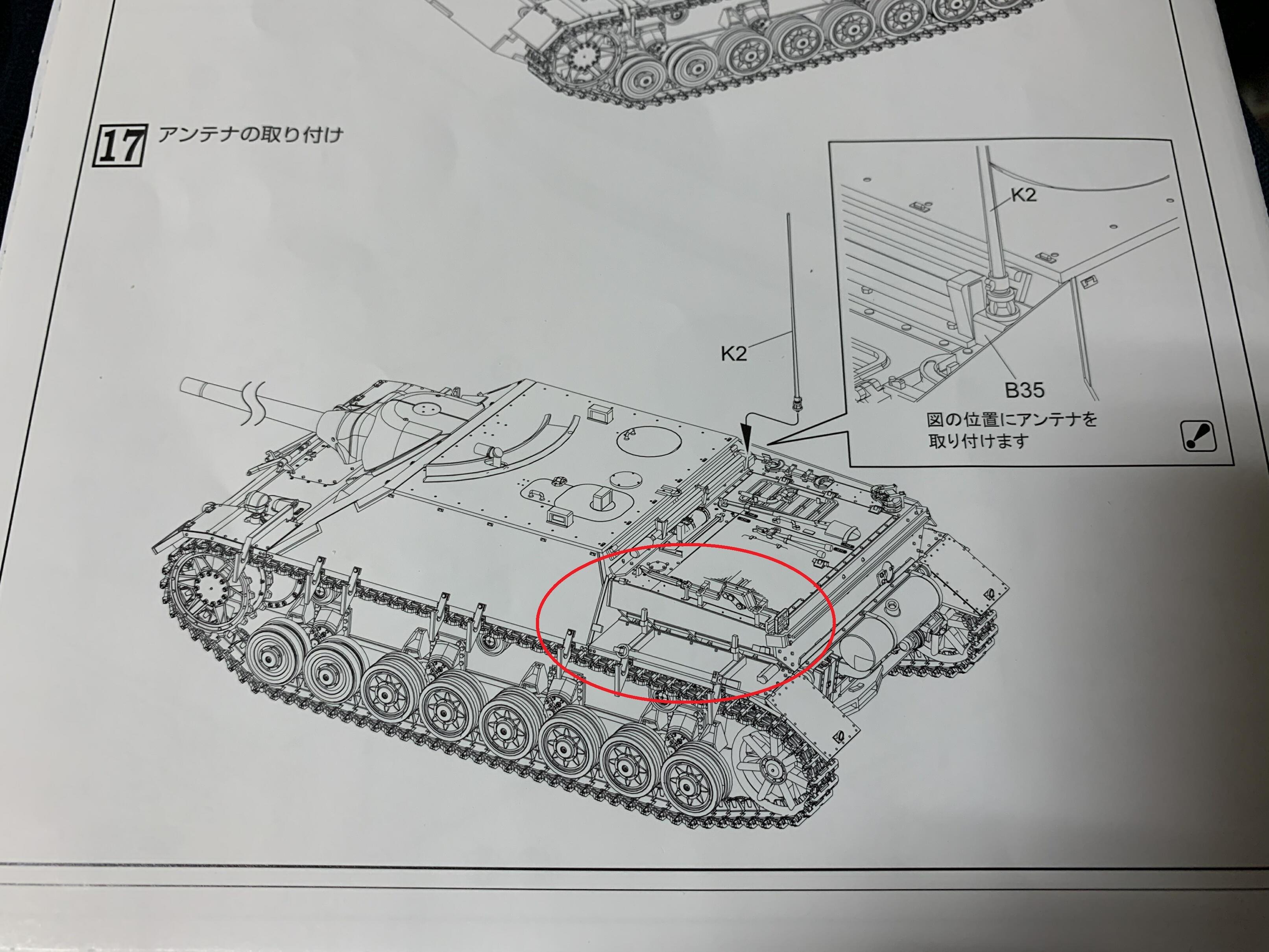 GP37-13.jpg