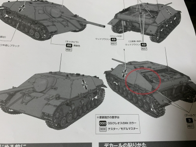GP37-15.jpg