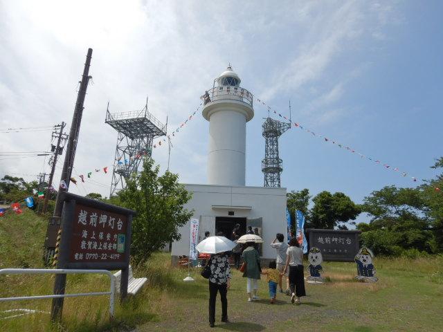 越前岬灯台201906-03