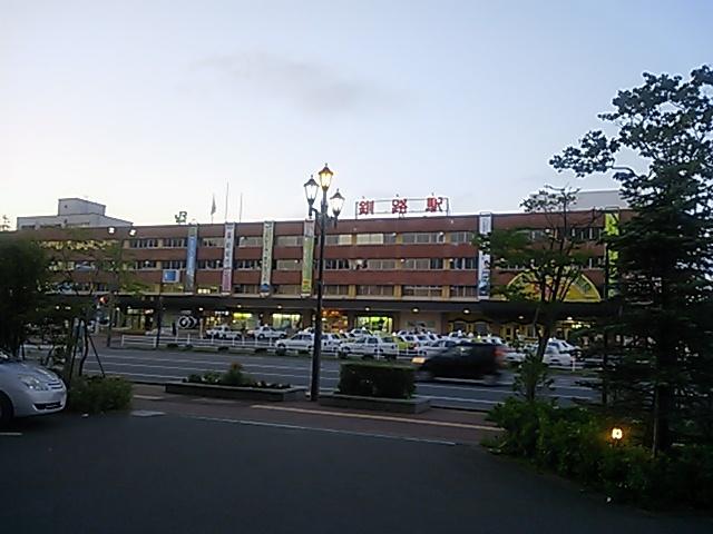 釧路駅2016