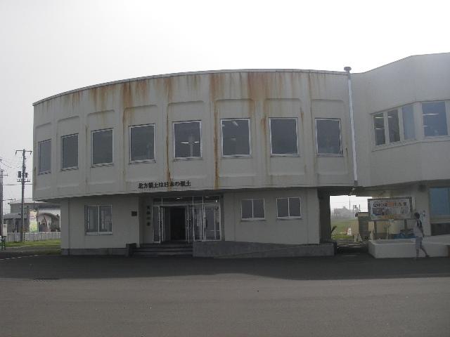 望郷の家2016