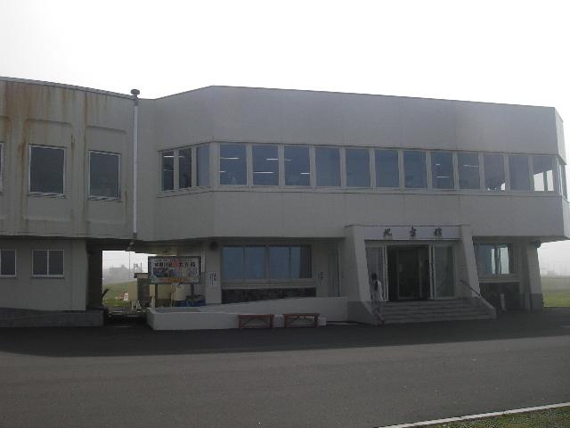 北方館2016