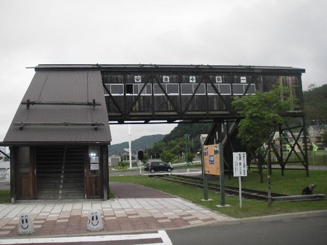 道の駅ステラ★本別2016-2