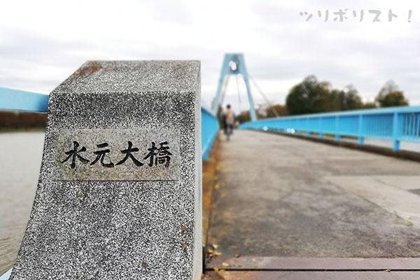 水元公園016