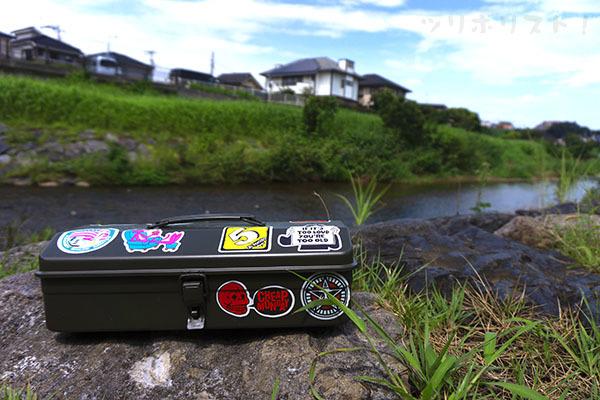 柳瀬川007