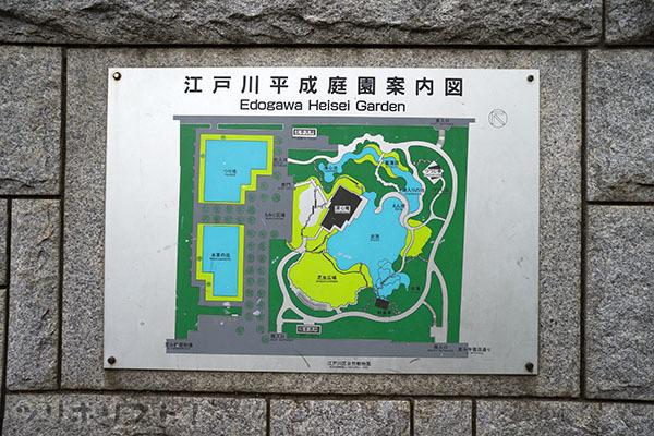 行船公園004
