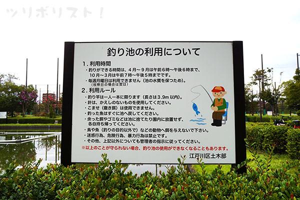行船公園006